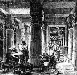 The Library at Alexandria